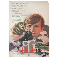 If.... 1968 Japanese B2 Film Poster