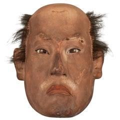 Iki Ningyo 'Living Doll' Face, Meiji Period, Japan