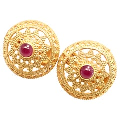 Ilias Lalaounis Ruby Yellow Gold Earrings