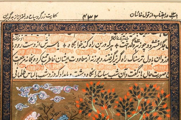 Illuminated Persian Manuscript Miniature with Shahnameh Scene For Sale 1