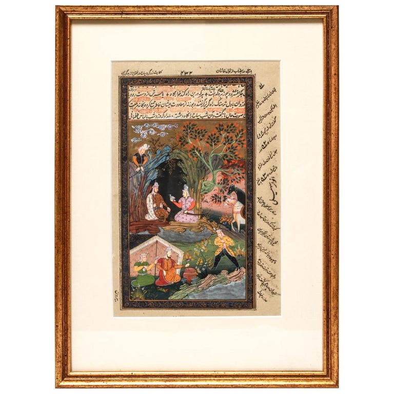 Illuminated Persian Manuscript Miniature with Shahnameh Scene For Sale