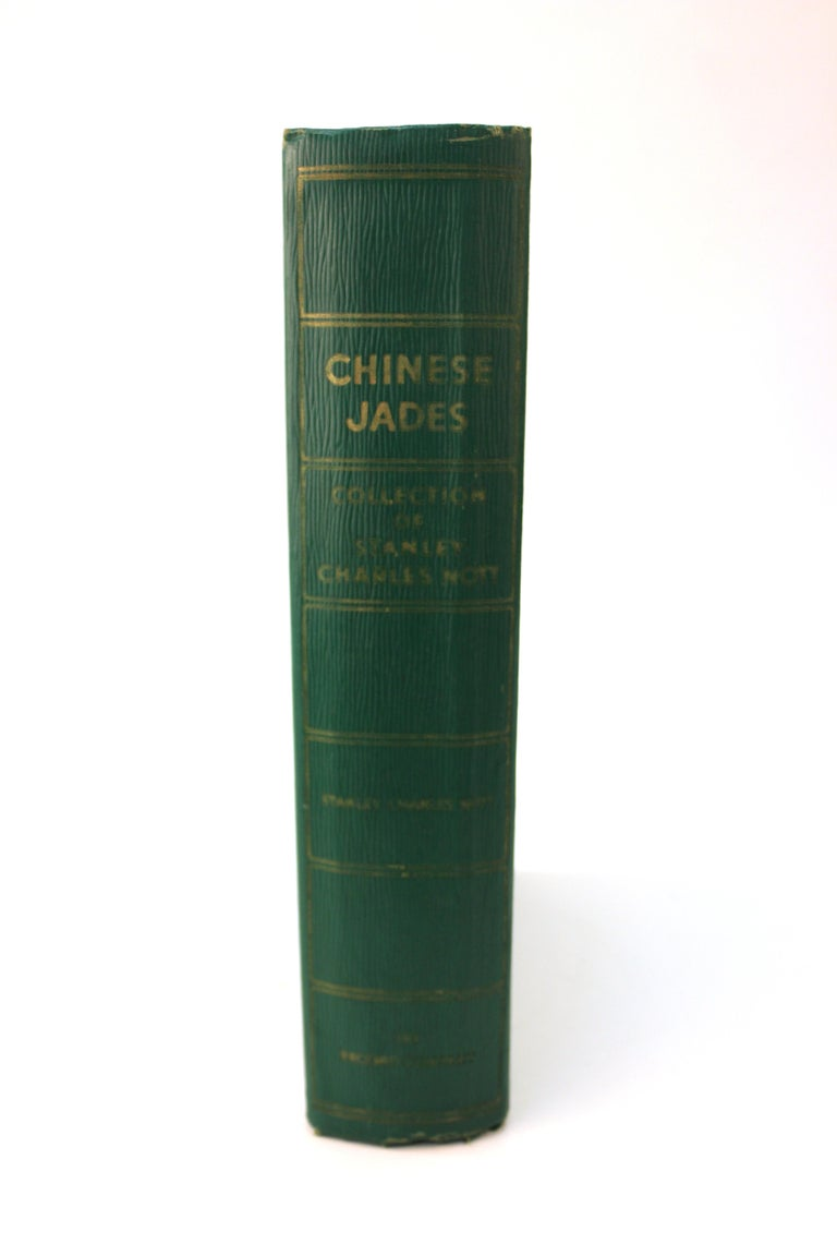 Illustrated Book of The Stanley Charles Nott Collection of Chinese Jades For Sale 3