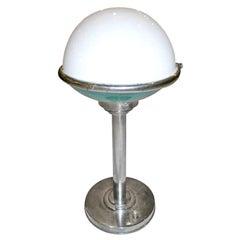 ILRIN Table Lamp