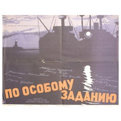 Im Sonderauftrag 1959 Russian B2 Film Poster