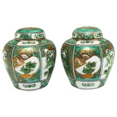 Imari Porcelain Green and Gold Urn Ginger Jar Vessels, Pair, circa 1960s