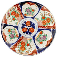 Imari Porcelain Plate, Japan, Late 19th Century