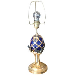 Imperial Faberge Egg Table Lamp by House of Faberge and Franklin Mint