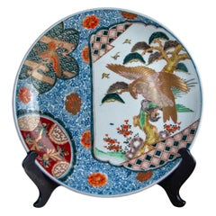 Imperial Imari Charger with Large Gilded Eagle and Gilded Flying Crane