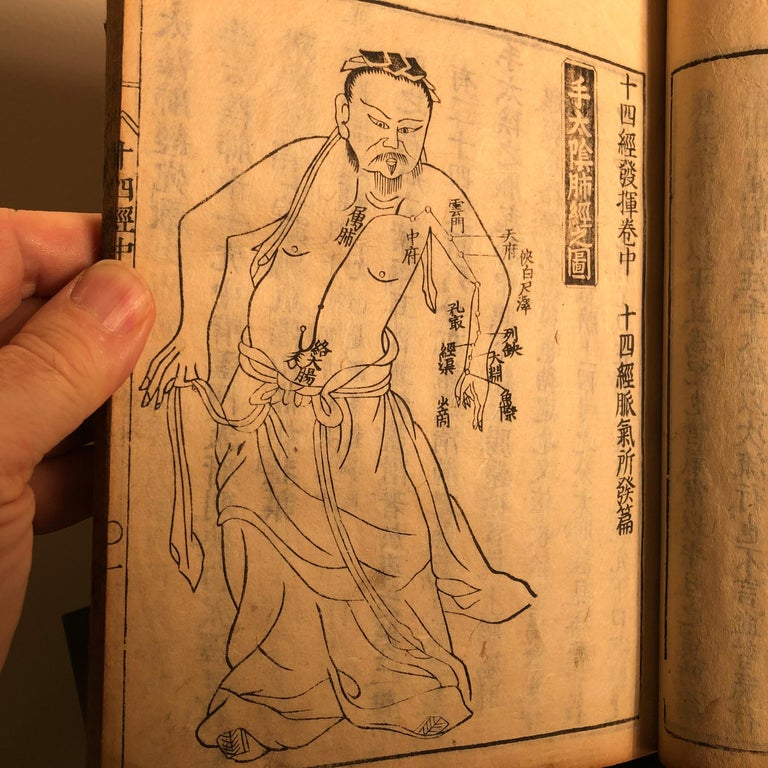 Important Acupuncture Japanese Antique Woodblock Guide Book, 19th Century Prints For Sale 10