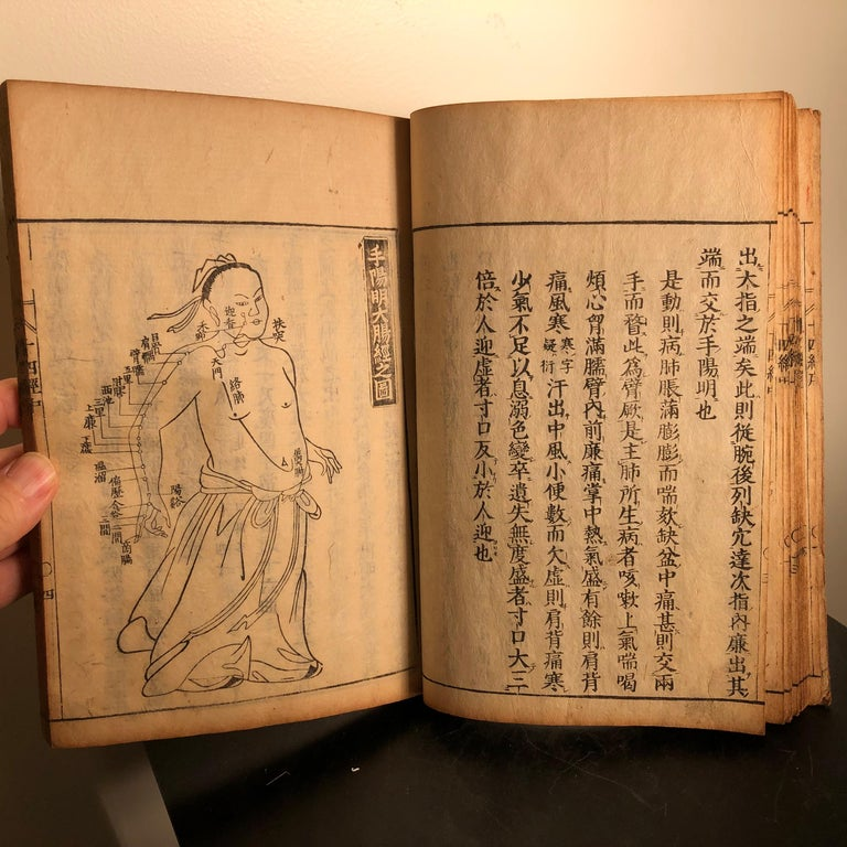 Important Acupuncture Japanese Antique Woodblock Guide Book, 19th Century Prints For Sale 12