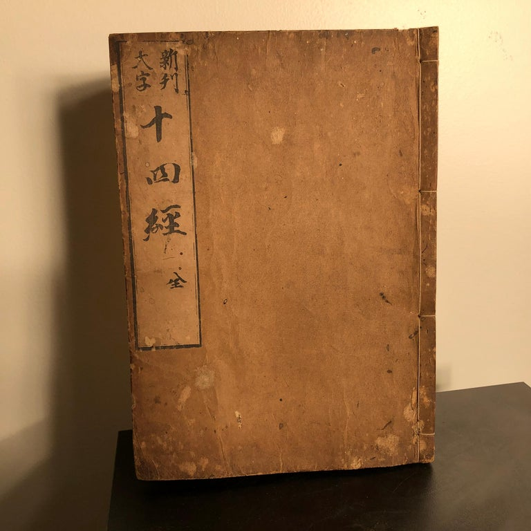 Important Acupuncture Japanese Antique Woodblock Guide Book, 19th Century Prints For Sale 13