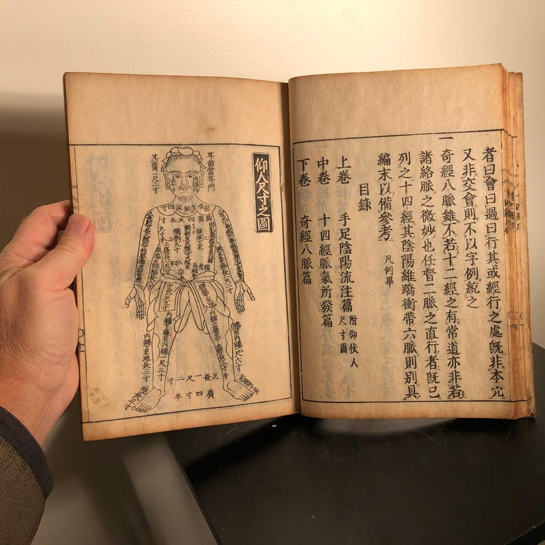 Paper Important Acupuncture Japanese Antique Woodblock Guide Book, 19th Century Prints For Sale