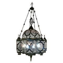 Important Gilded  Brass Mosque Chandelier from the 18th Century