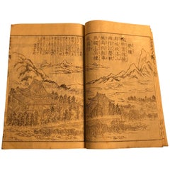 Important Japan Antique Woodblock Ancient China Views, 32 Fine Prints, 1780