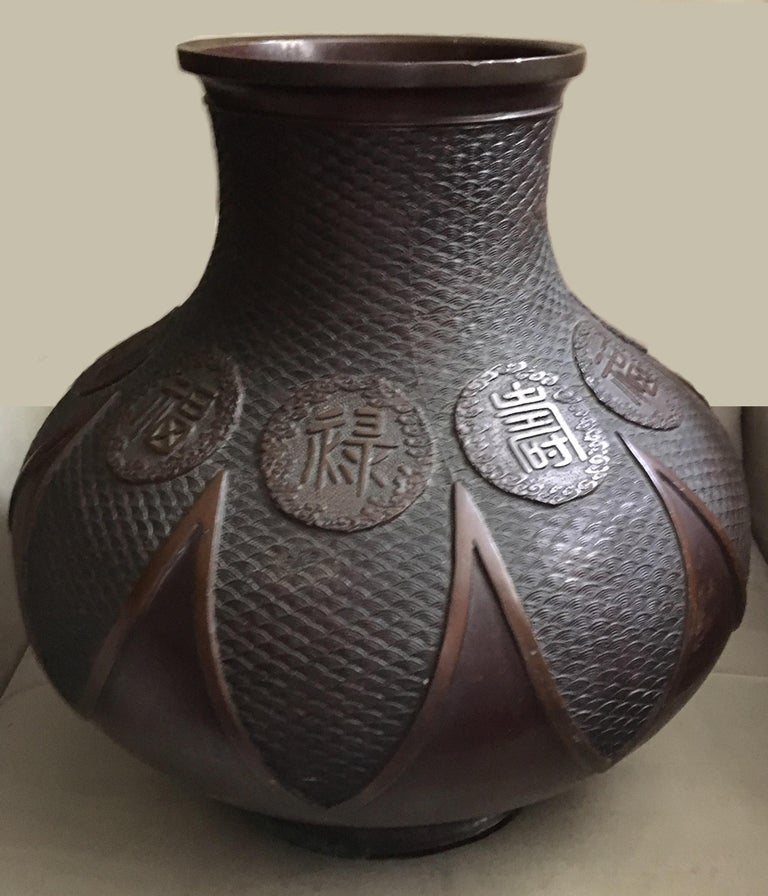 Cast Large Japanese Meiji Period Archaistic Style Bronze Vase For Sale