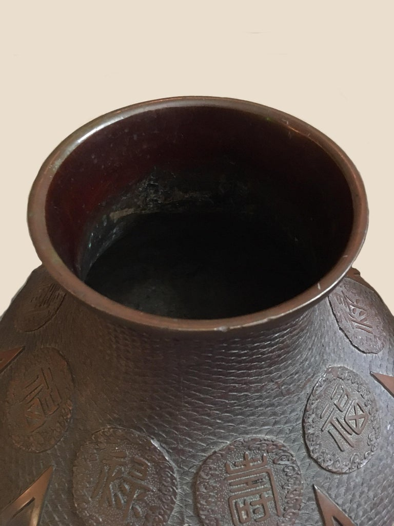 Large Japanese Meiji Period Archaistic Style Bronze Vase In Good Condition For Sale In Poughkeepsie, NY