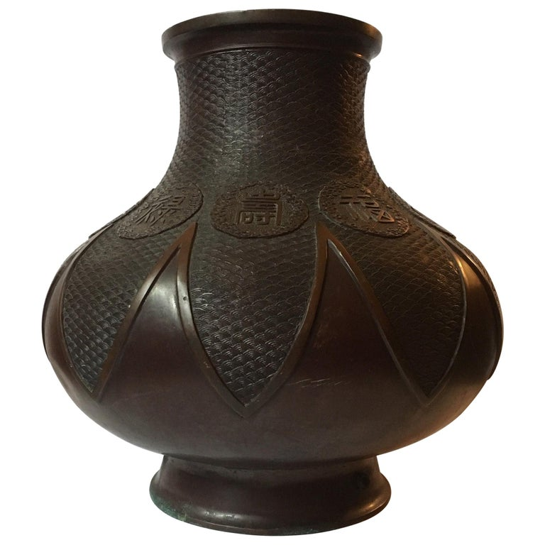 Large Japanese Meiji Period Archaistic Style Bronze Vase For Sale