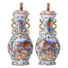 """Important Pair of Lid Jars In Chinese Porcelain, """" India Company"""" Qianlong Reig"""