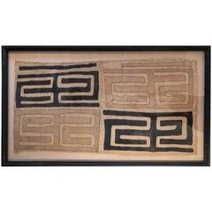 Impressively Large Graphic Kuba Textile Art