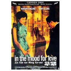 """""""In The Mood For Love"""" 2000 Poster"""