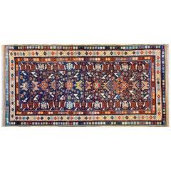 Incredible 19th Century Antique Kareback Rug