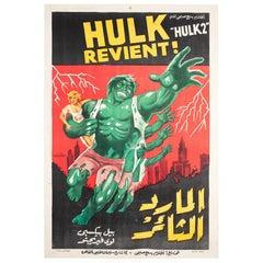 Incredible Hulk 2 Egyptian Film Movie Poster, Linen backed