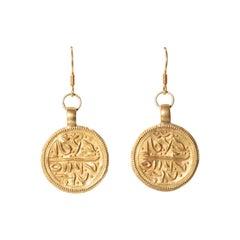 Indian Mughal 22k Gold Drop Dangle Earrings, India