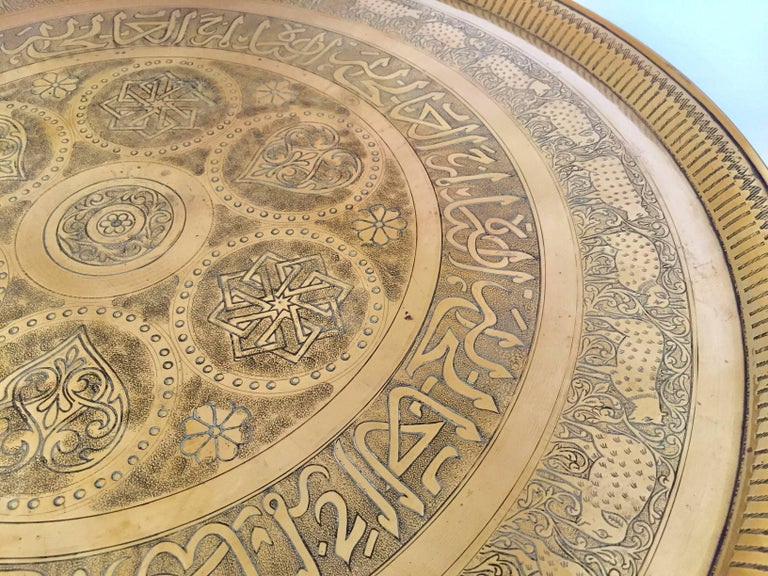 Indo-Persian Handcrafted Decorative Hammered Brass Tray For Sale 7