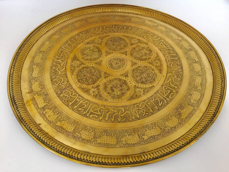 Indo-Persian Handcrafted Decorative Hammered Brass Tray For Sale 8