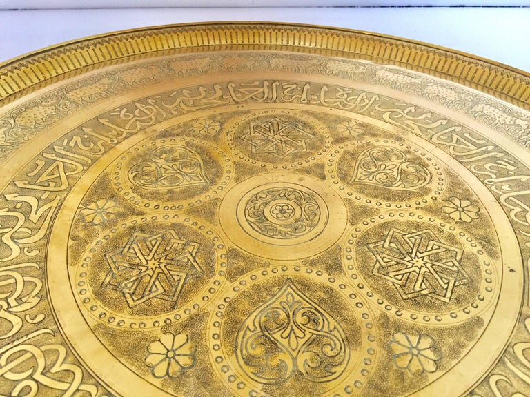 Islamic Indo-Persian Handcrafted Decorative Hammered Brass Tray For Sale