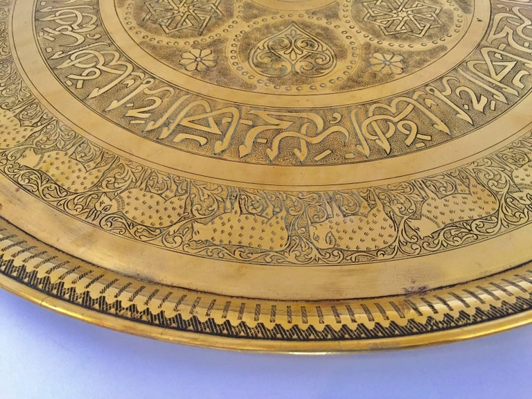 20th Century Indo-Persian Handcrafted Decorative Hammered Brass Tray For Sale