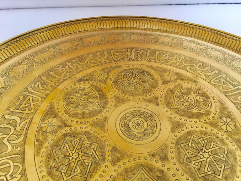 Indo-Persian Handcrafted Decorative Hammered Brass Tray For Sale 3