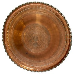 Indo Persian Tinned Copper Hanging Decorative Tray