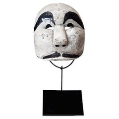 Indonesian Wood Mask, Mid-20th Century