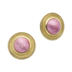 18 Karat Yellow Gold Interchangeable Enamel Clip Earrings