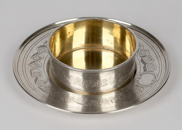 American International Silver Company Art Nouveau Sterling Silver Childs Bowl & Stand For Sale