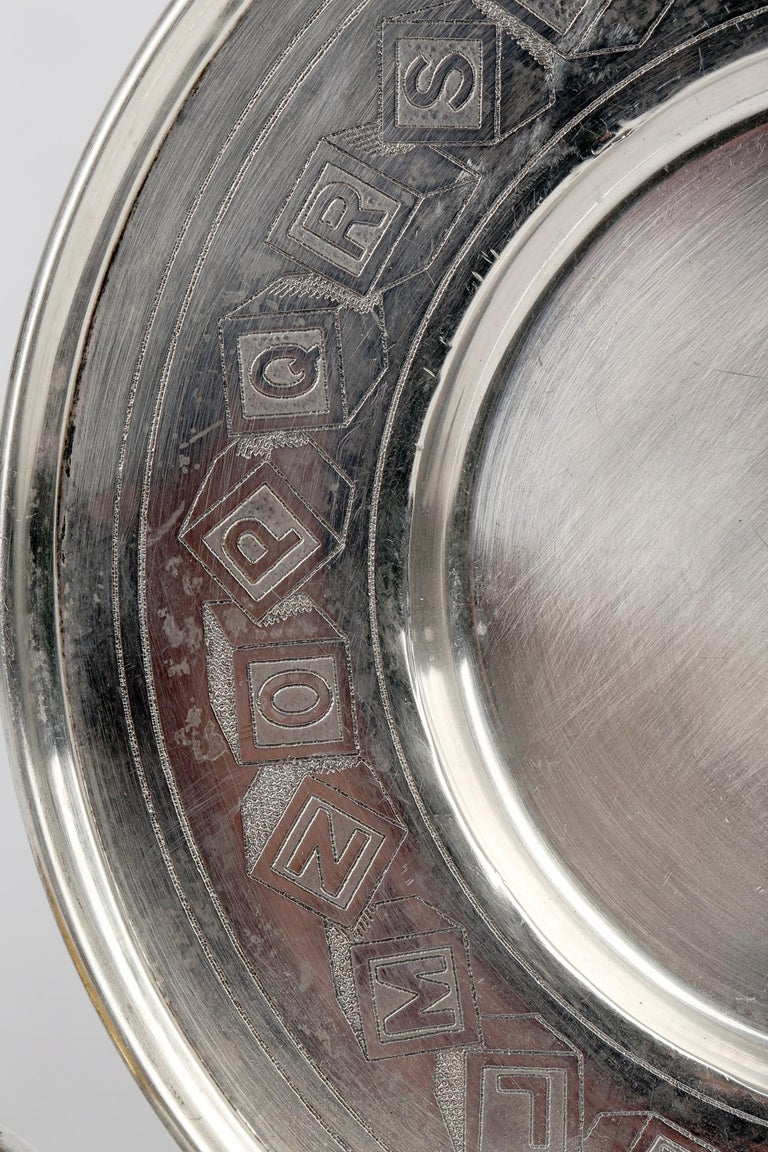 Engraved International Silver Company Art Nouveau Sterling Silver Childs Bowl & Stand For Sale