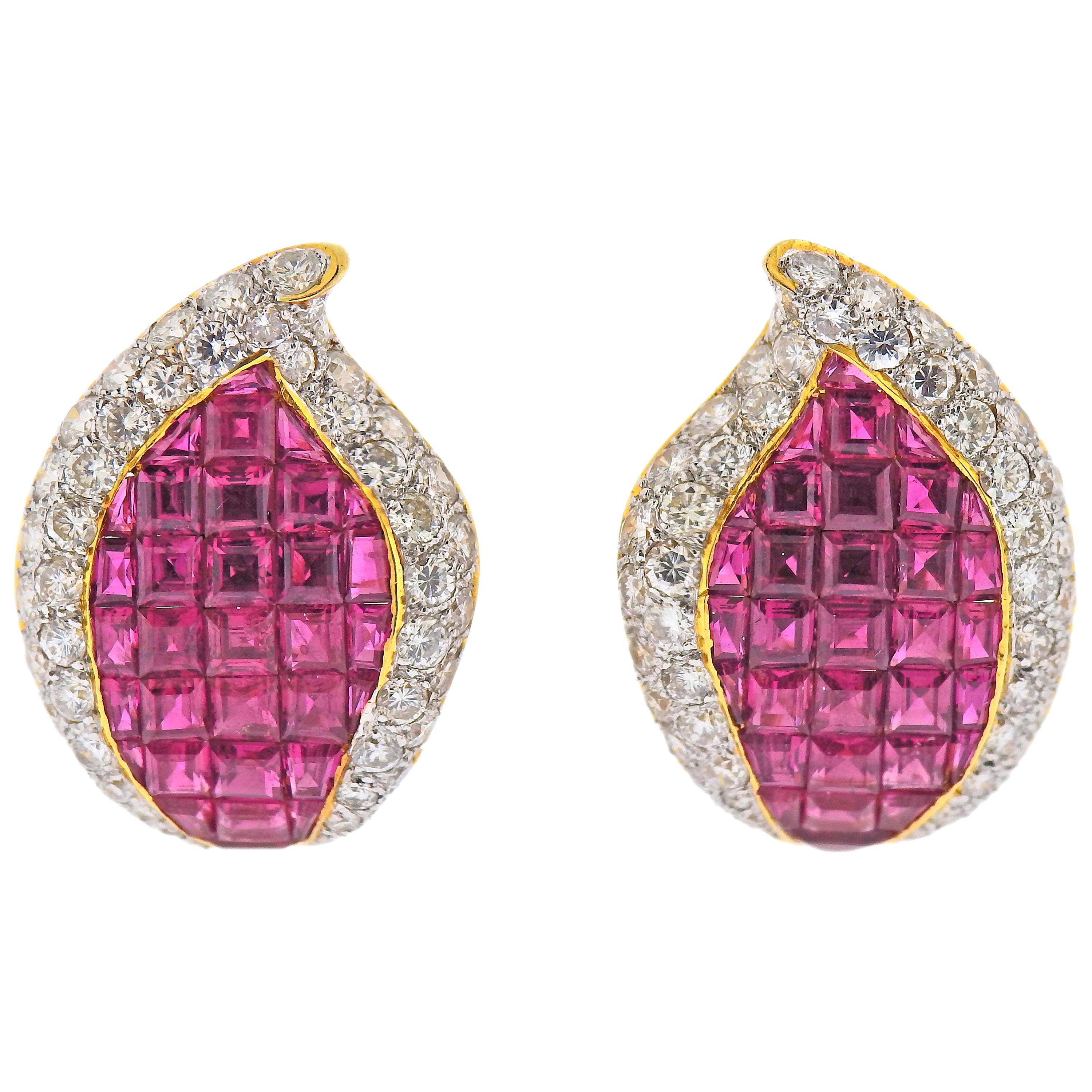 Invisible Set Ruby Diamond Gold Earrings