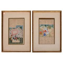 Islamic Illuminated Manuscript Pages