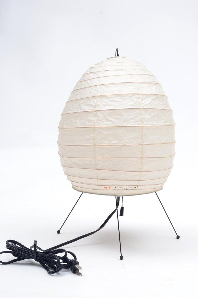 Isamu Noguchi 1N Akari Lamp For Sale at 1stdibs