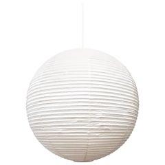 Isamu Noguchi 30A Ceiling Lamp