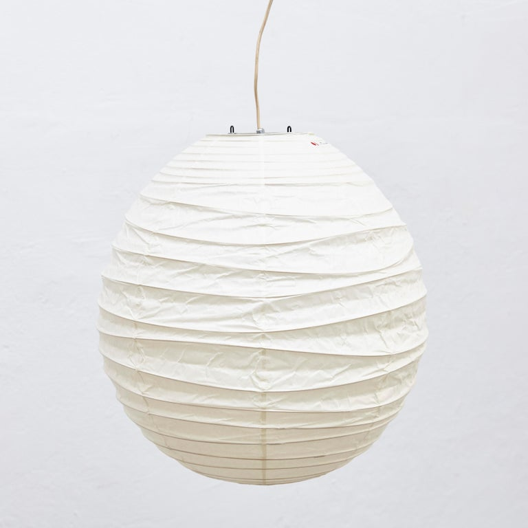 40DL ceiling lamp, designed by Isamu Noguchi.