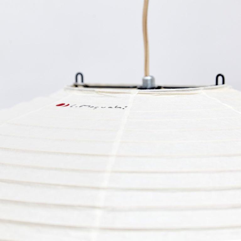 Isamu Noguchi 55A Ceiling Lamp 3