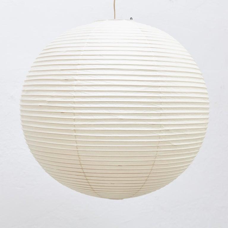 Isamu Noguchi 55A Ceiling Lamp 1