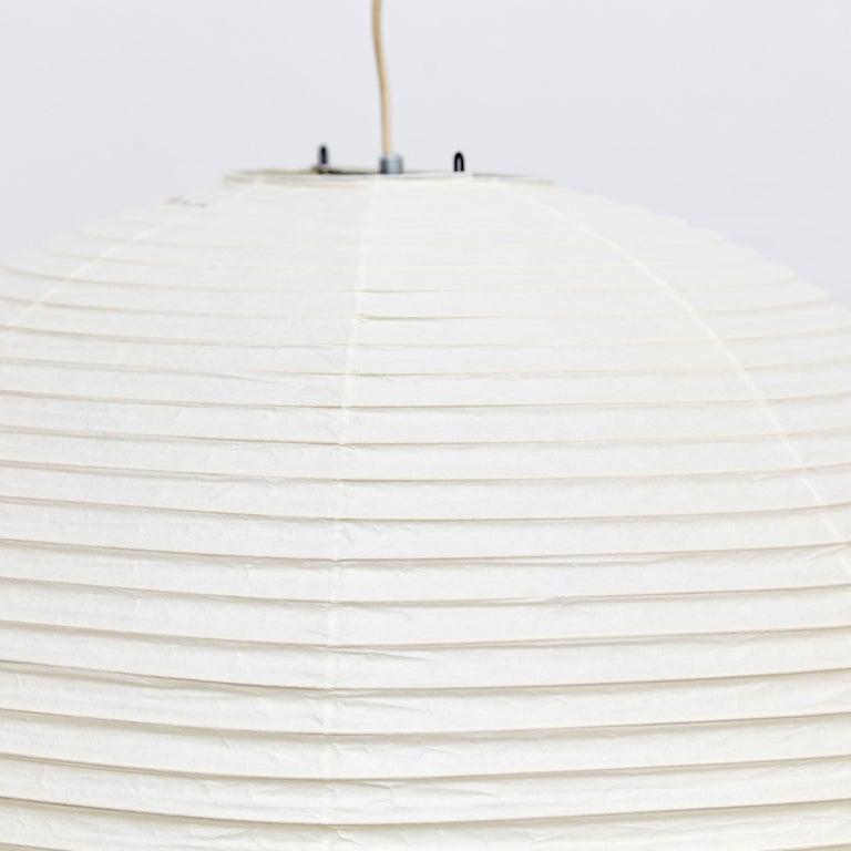 Isamu Noguchi 55A Ceiling Lamp 2