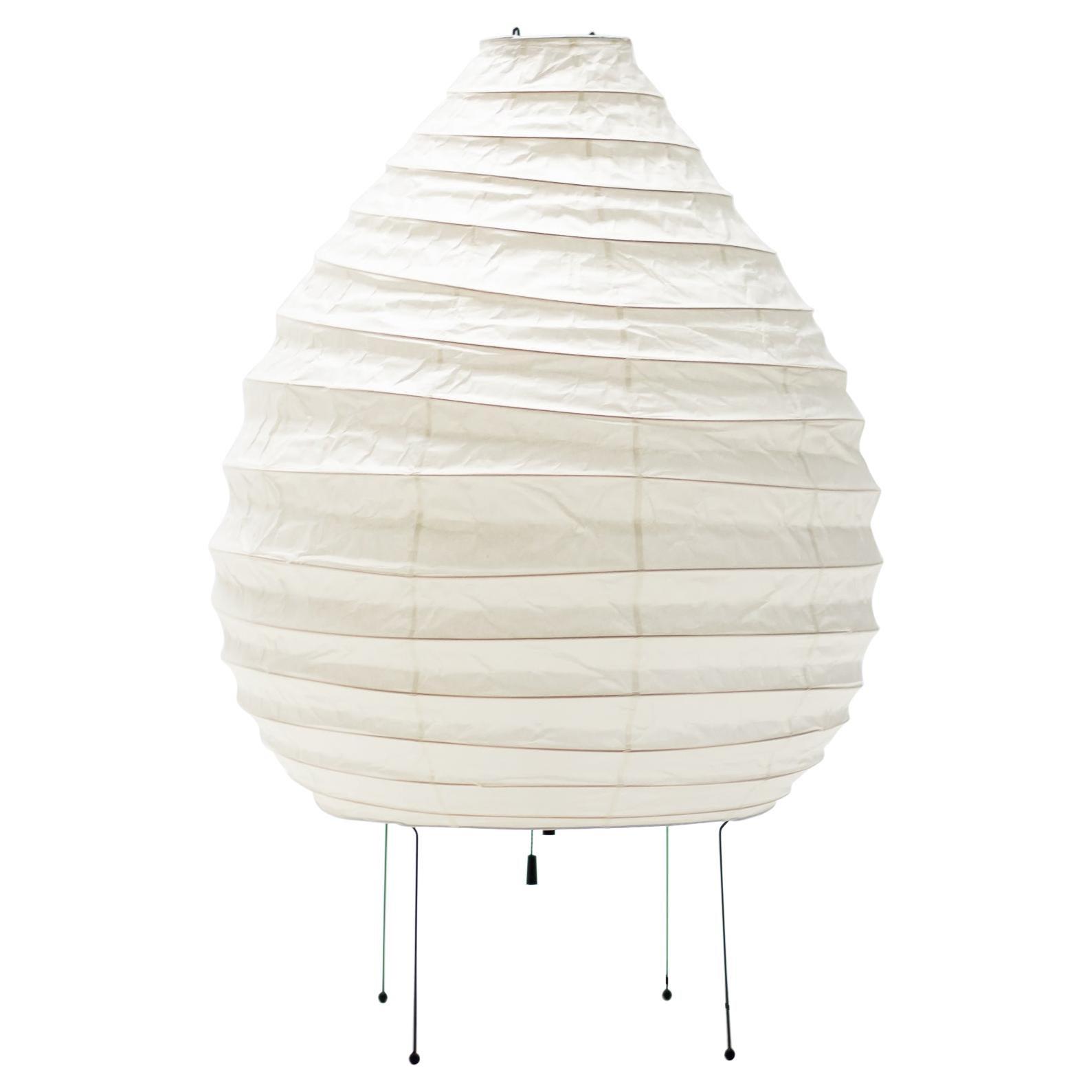 Isamu Noguchi Akari 22N Table Lamp