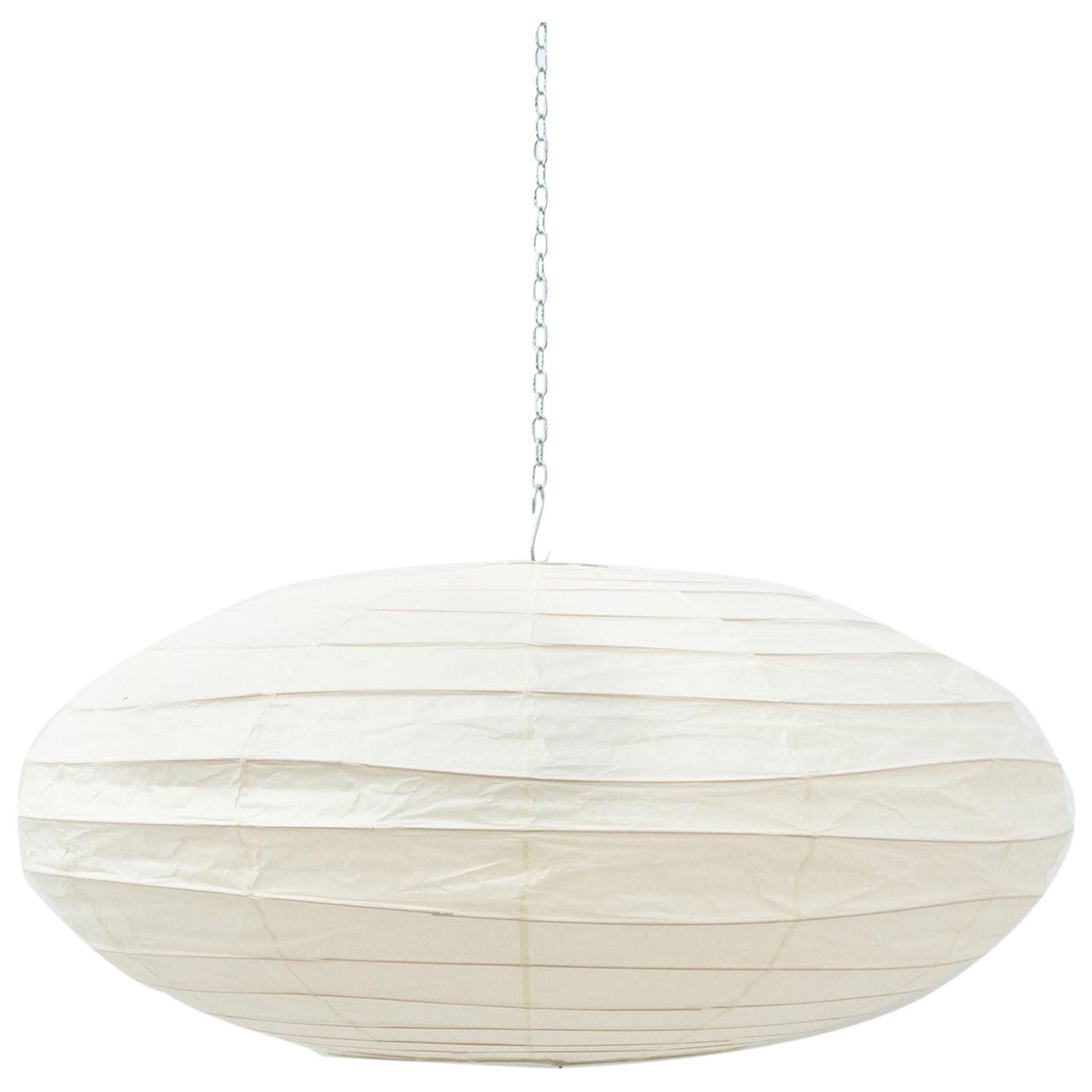 Isamu Noguchi Akari Ceiling Lamp 70EN Model