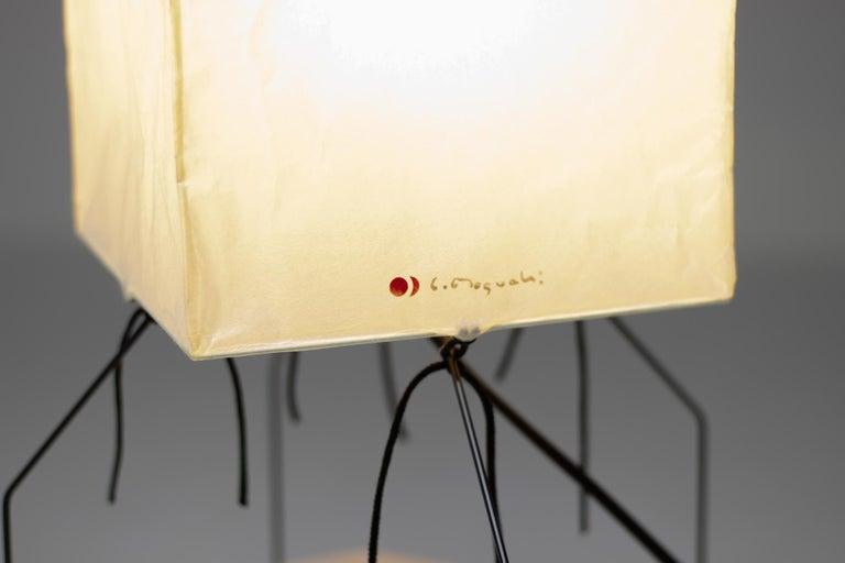 20th Century Isamu Noguchi Akari UF 1-H Table Lamp For Sale
