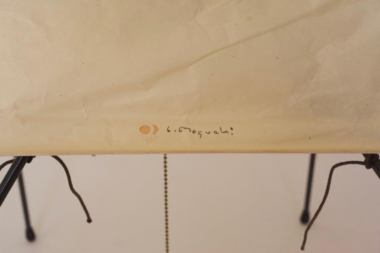 Isamu Noguchi Akari Uf4 L10 Floor Lamp For Sale At 1stdibs