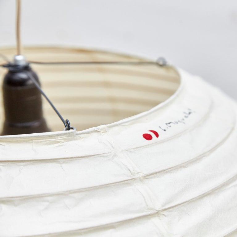 Isamu Noguchi Ceiling Lamp L5 4